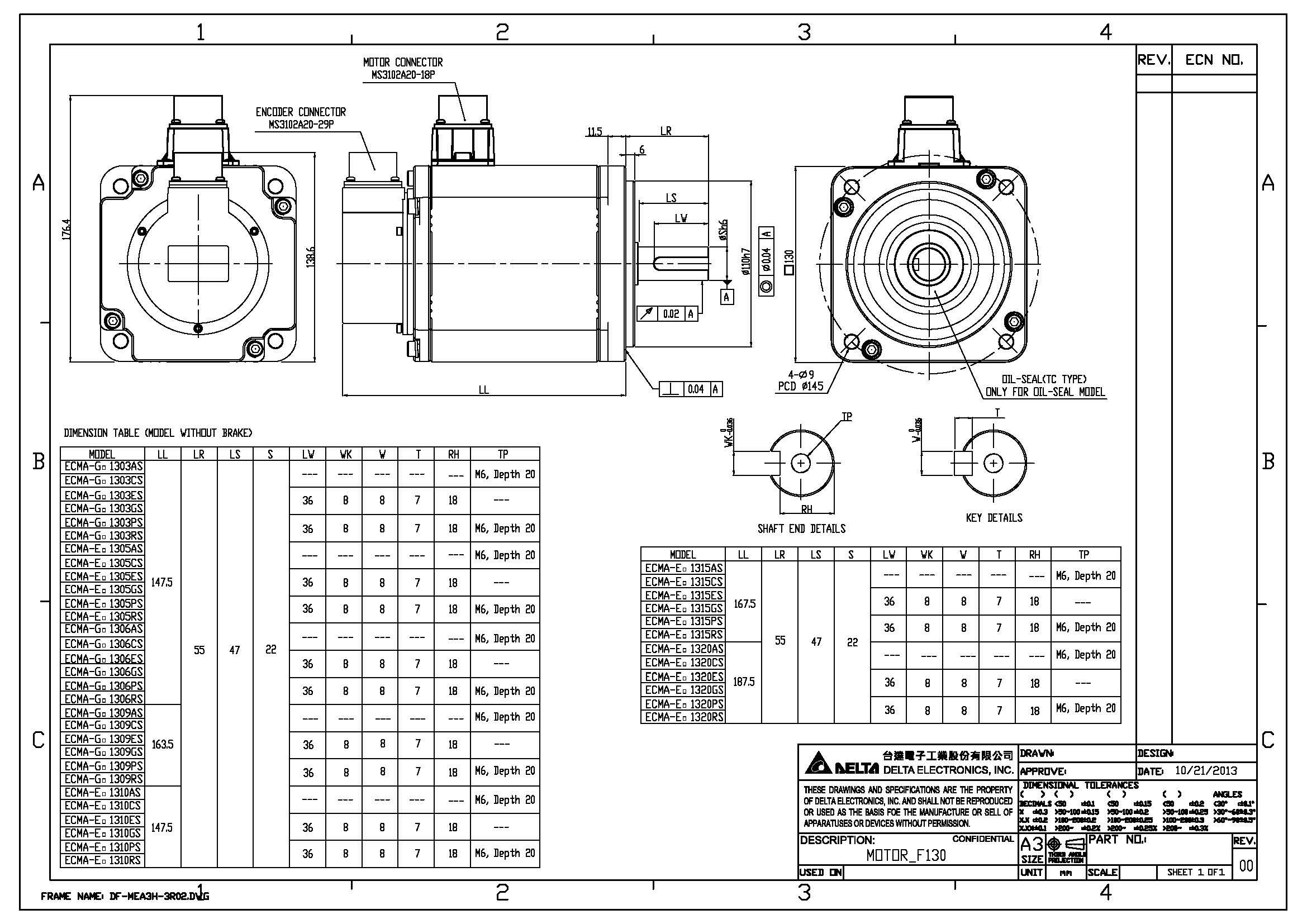 Delta Greentech (China) CO.,Ltd - Free CAD models - ECMA Series ...